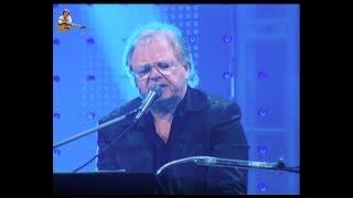 Юрий Антонов - Не говорите мне прощай. 2009