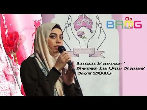 Iman Farrar Never In Our Name  English Songs