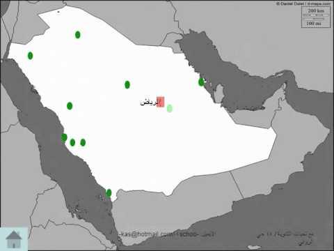 خريطة المملكة صماء