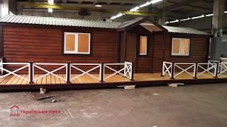 Модульные дома под ключ | Готовий модульний будинок ТМ Українська мрія