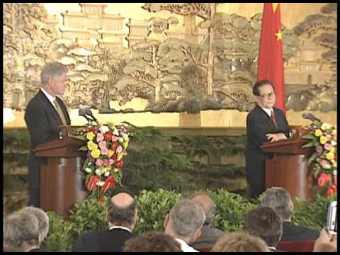 President Clinton's State Arrival in China and News Conference (1998)
