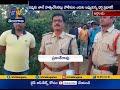 Missing Woman Murdered by Husband Near illendhu Kottagudem