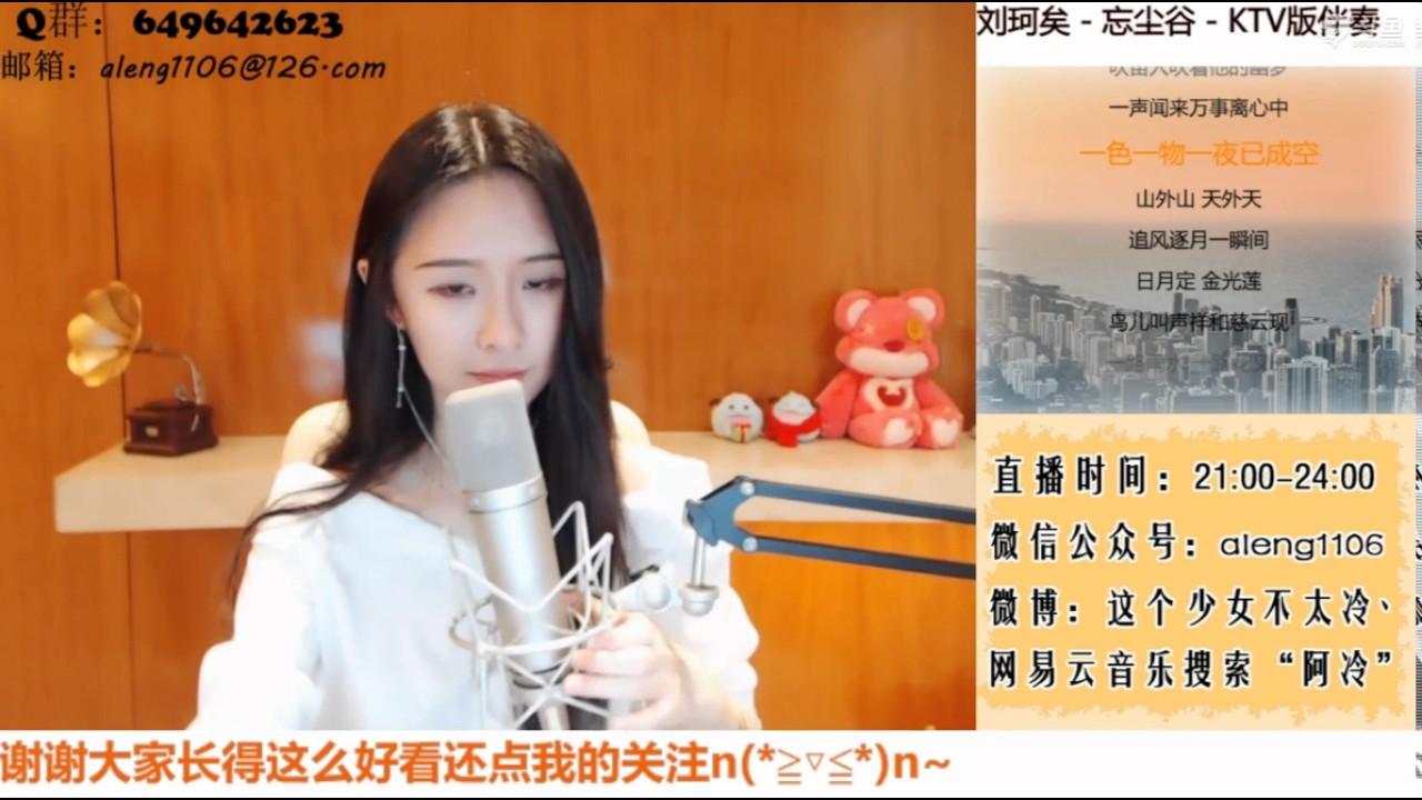 "阿冷Aleng(江西鷹潭) ""忘塵谷"" Carefree Valley---by劉珂矣 - YouTube"