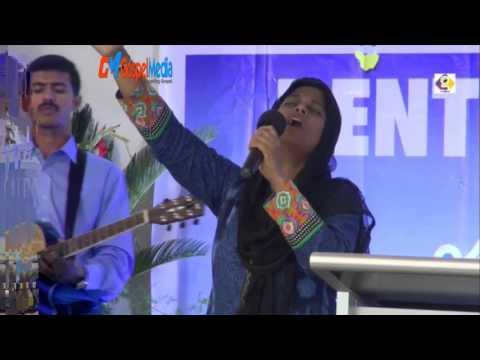 6th Australian Pentecostal Conference Melbourne 2016 :: Day - 2 Praise & Worship By Sis. Persis John