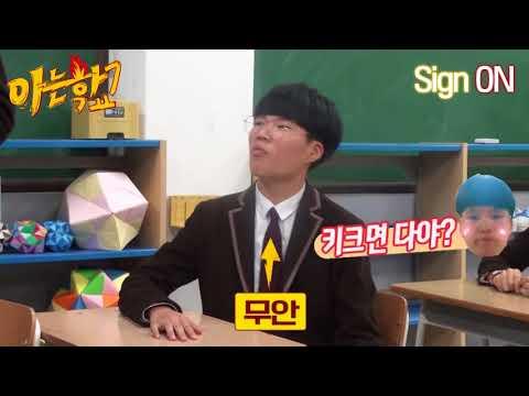 [음성고 Sign ON] 2017년 음성고 고입 홍보 영상 (Short Ver.)