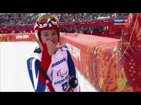 Паралимпиада в Сочи 2014.Самые лучшие моменты (Paralympic Games in Sochi.The best moments)