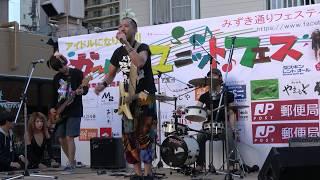 【4K】 トランヂスター 八王子みずき通りフェスティバル 2018/10/21 thumbnail
