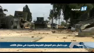 حرب داعش دمر الموصل القديمة وتسببت في مقتل الآلاف