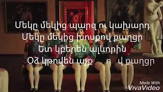 Iveta Mukuchyan-Hayastani Axjikner(lyrics)