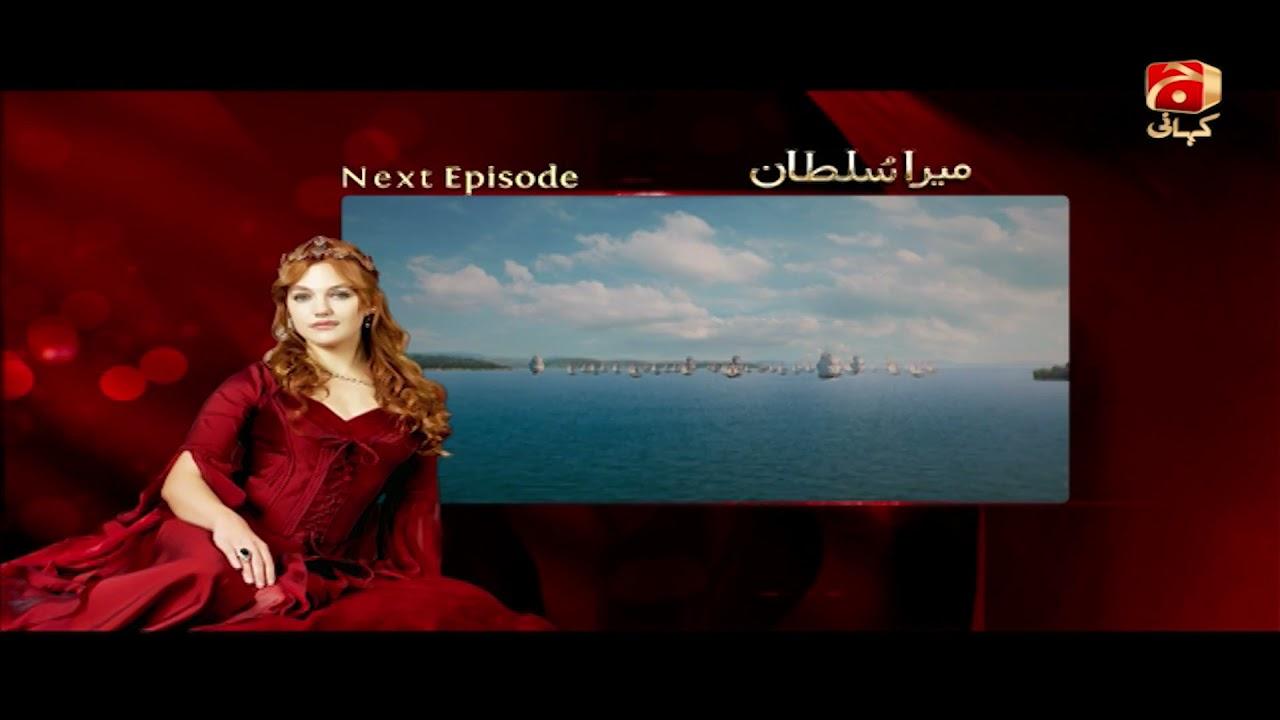 Mera Sultan   Episode 356 Teaser   GEO KAHANI