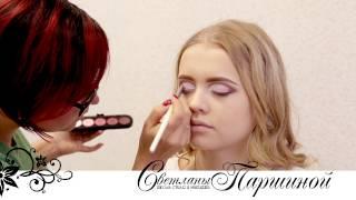 урок 5  свадебный макияж на аква текстурах