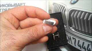 Запонки BMW Iconic Cufflinks(80272353740)(Рафинированные запонки BMW из матовой нержавеющей стали с атмосферостойкой вставкой из каучука в стиле..., 2015-08-27T09:10:30.000Z)