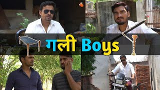 Gully Boys - Chauhan Vines | leelu new video