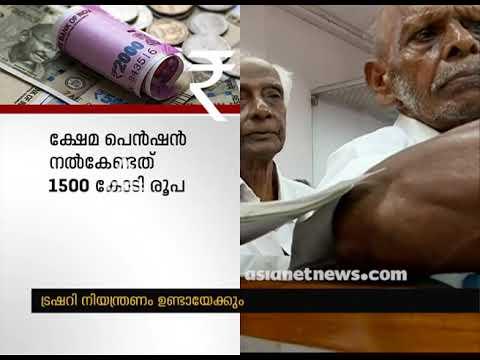 Kerala Move to Financial crisis