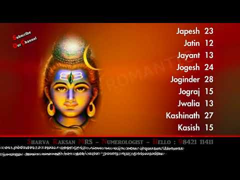 GOD SHIVA ARUNACHALAM HINDU INDIAN TAMIL BABY NAME 1 - BEST NUMEROLOGIST - 9842111411