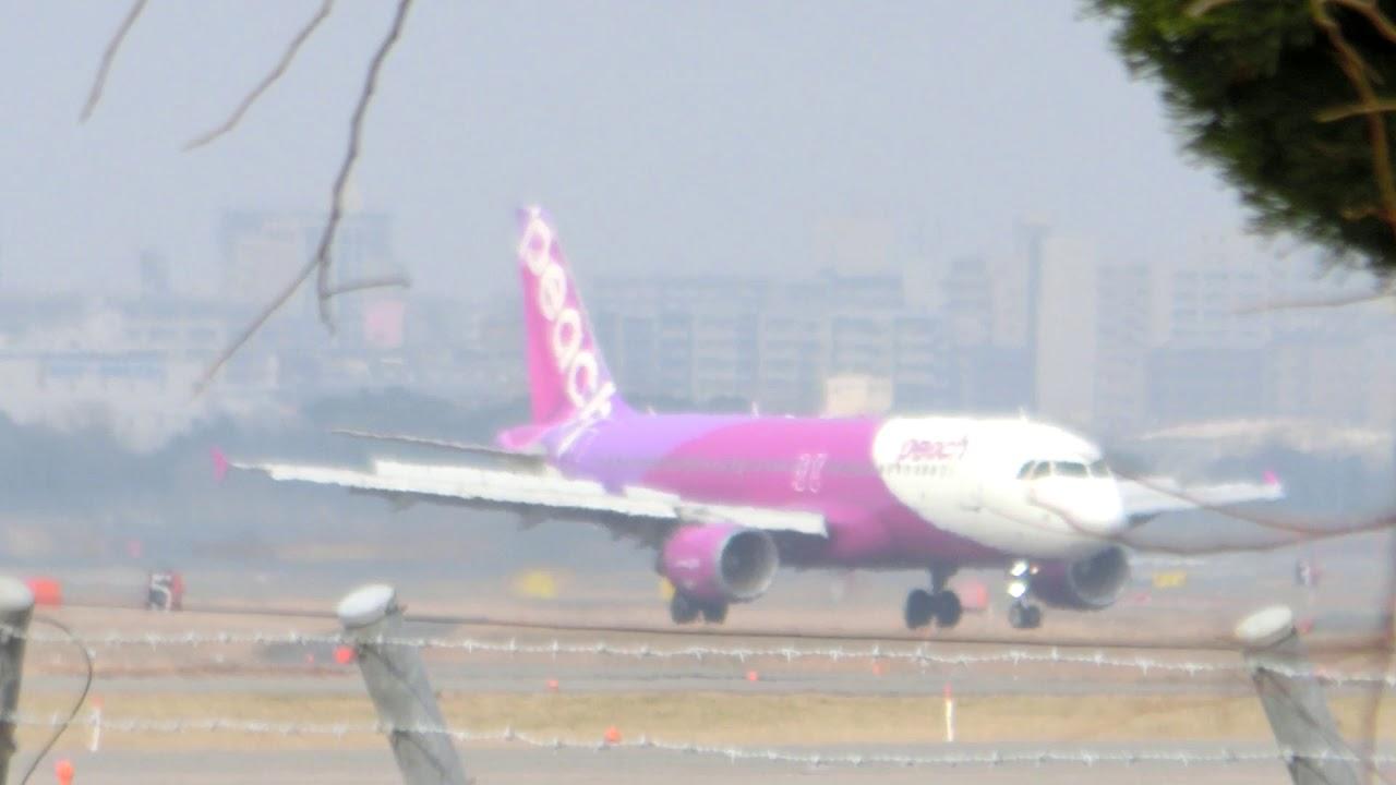2020/02/02 福岡空港 動畫 peach 523便 - YouTube