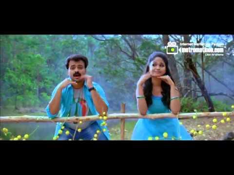 Ordinary malayalam movie song9999 Enthini mizhi randum - YouTube.MP4