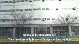 The Urban Assembly Gateway School for Technology
