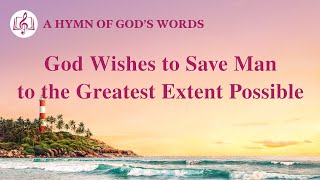 """God Wishes to Save Man to the Greatest Extent Possible"" 