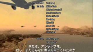 Ace Combat X2 - closing credits - special version
