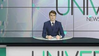 Новости КФУ от 15.03.2018