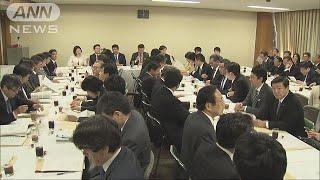 外国人労働者受入れ 9カ国と日本語テスト協定へ(18/12/19)