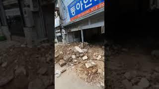 목포 나전칠기공방 수리 시작~!