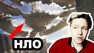 Реалистичное НЛО на фото с телефона? Как это сделано? | UFO 3DS MAX