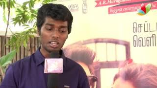 Repeat youtube video Atlee Kumar Interview   Raja Rani Director   Nazriya, Arya, Nayanthara   Tamil Movie
