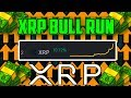 RIPPLE XRP OVERTAKE ETHEREUM ETH TODAY!! RIPPLE XRP BULL RUN IS BACK?!