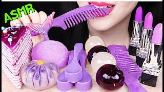 ASMR *EDIBLE SPOON, LIPSTICK, HAIR COMB 먹는 숟가락, 먹는 립스틱, 먹는 빗 먹방 (EATING SOUNDS) NO TALKING MUKBANG