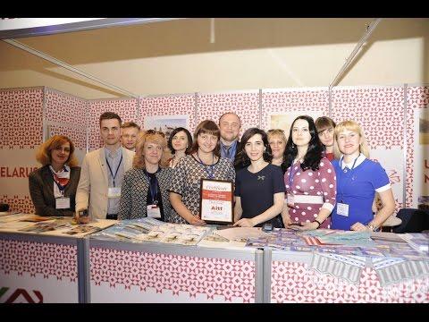 Туристическая выставка AITF 2017 (Баку). Белорусский Национальный стенд. Med Travel Belarus