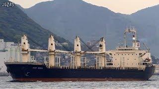 KEN KOKU Bulk carrier バラ積み船 乾汽船 関門海峡 2014-MAY