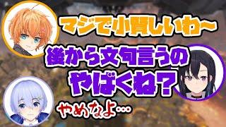 カジュアルに帰ってきた渋谷ハルと相変わらず他人の話を聞かない一ノ瀬うるは【APEX】