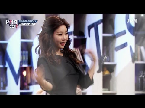 Sojin Dance Expectation Ring My Bell 소진 @문 63회 Girl's Day 걸스데이 160529 160505