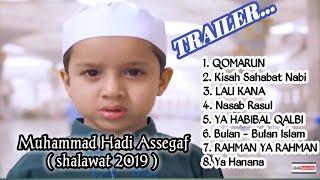 Download lagu Muhammad Hadi AsSegaf cucu habib Syekh terbaru 2019 MP3