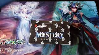 Mystery Boxes. Normal People Edition