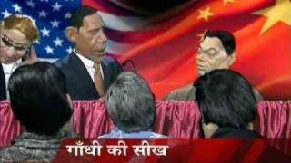 A Gandhigiri lesson to Salman Khan