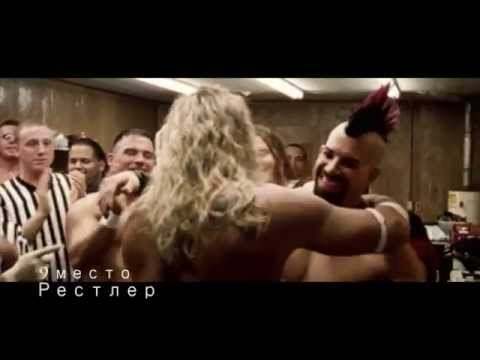 Топ-10 Фильмов про спорт (часть 1) - Видео онлайн