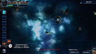 Nebula Online - космическая MMO в традициях  EVE Online  и  Diablo  (душевный обзор)steam