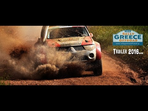 off road 4x4 Rally Greece 2016 TRAILER