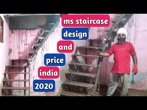 ms steel staircase design for house with price India ...