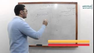 كيمياء الصف الأول ثانوي درس التفاعلات والمعادلات الجزء الأول