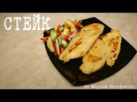 Стейк трески рецепт приготовления в духовке и мультиварке
