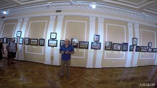 Выставка батальной живописи Игоря Дзыся впервые представлена в Центральном музее Тавриды. Крым 2018.