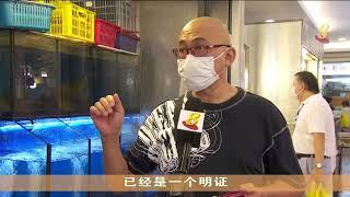 中峇鲁巴刹部分摊贩 明天起通过网络直播卖食材 - YouTube