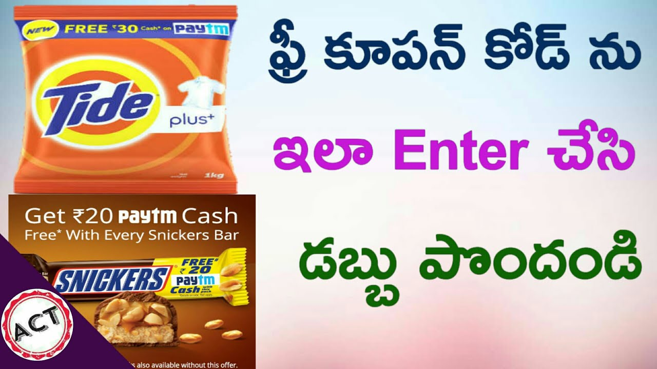 How To Apply Coupon Codes On Paytm In Telugu How To Add Coupon Or Promocodes In Telugu Youtube