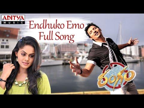 Endhuko Emo Full Song    Rangam Telugu Movie    Jeeva, Karthika