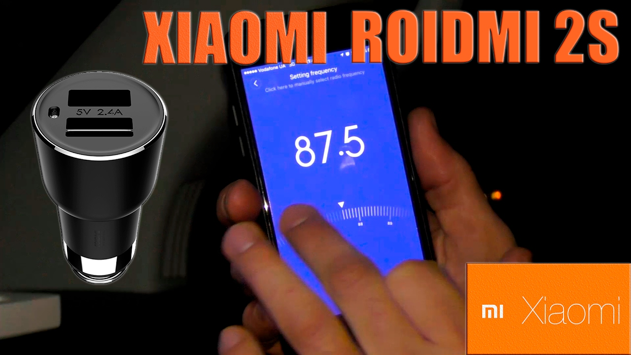 Xiaomi Roidmi 2S. Самый лучший FM модулятор с Bluetooth.