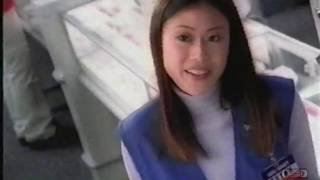 Walmart | Television Commercial | 2001